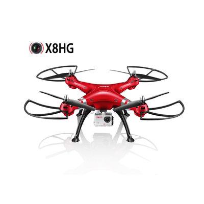 Syma X8HG 1080p 8 megapixel + barometer drone