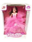 Little Princess - Speelgoed prinsesje met lichtjes en muziek - goud