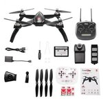 MJX drone Bugs 5W - Brushless GPS FPV 1080P HD quadcopter