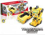 Robot Car 2 in 1 robot en auto | Galaxy warrior transform