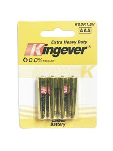 Kingever AAA R03P 1.5V | GOLD edition