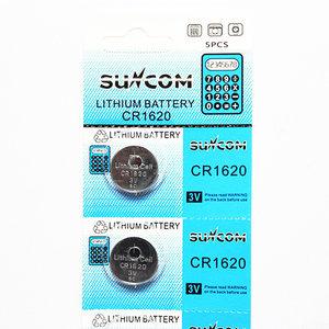 Suncom CR1620 Knoopcel Batterijen - 5 STUKS