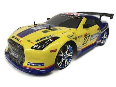 Rc Race Auto Kopen Drift Race Car 30km 24winkelen